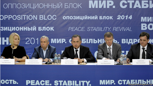 Украинцы заплатят 48 млн грн «Опоблоку» на его деятельность