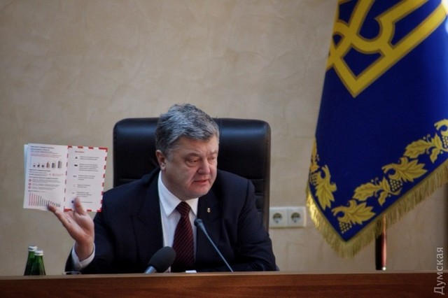 Порошенко раскритиковал Саакашвили