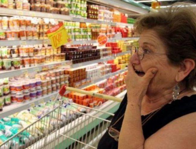 Рекордный рост цен: какие продукты станут для украинцев деликатесными