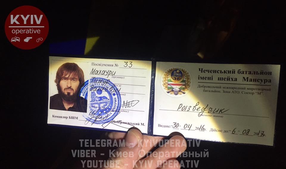 Полиция была в шоке: в Украине задержали вооруженного чеченского «разведчика» с подельником