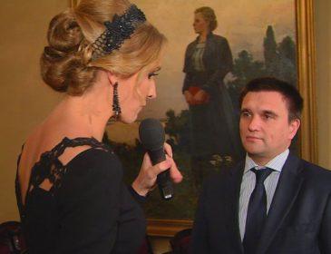 МИД Украины потратило более миллиона гривен на зарубежные визиты П. Климкина в 2016 году