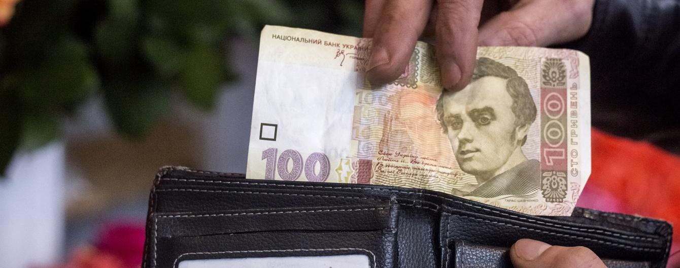 Сколько киевляне заплатят за теплые квартиры в декабре: от чего зависит тариф