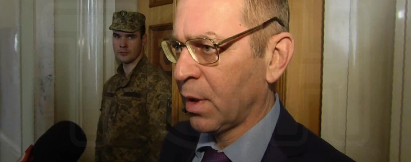 Пашинский снова опозорился: скандальному нардепу «прилетело» за Портнова