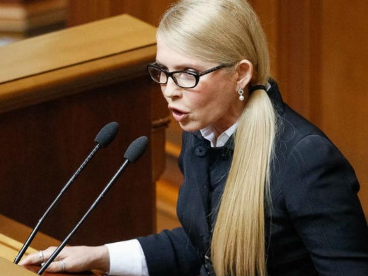 Гройсман выиграл суд у Тимошенко (документ)