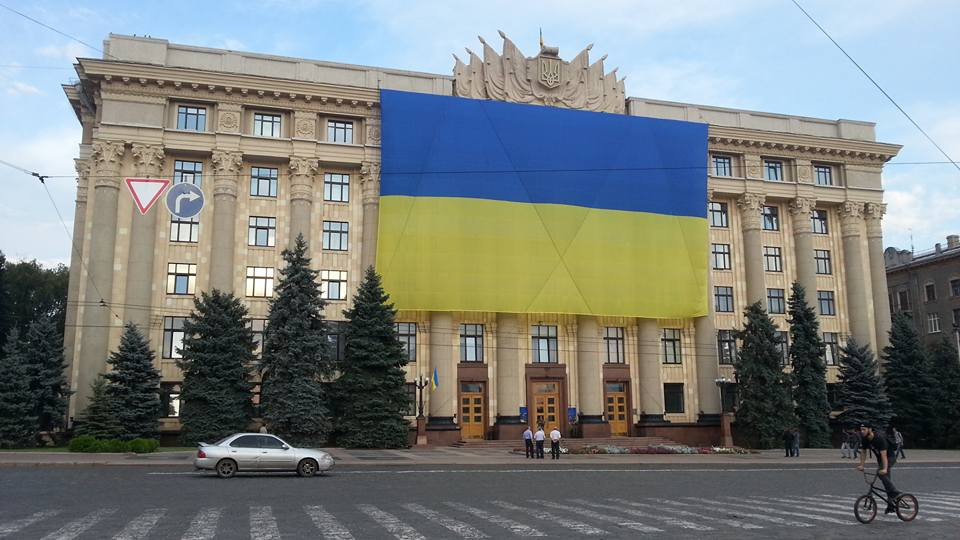 В Харькове из-за угрозы взрыва эвакуируют ОГА