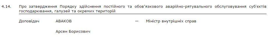 5876098ecd24e---------3