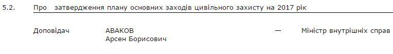 5876099767fe9---------4