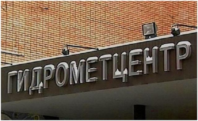 На главном государственном сайте погоды от Гидрометцентра полтора года незаконно зарабатывали