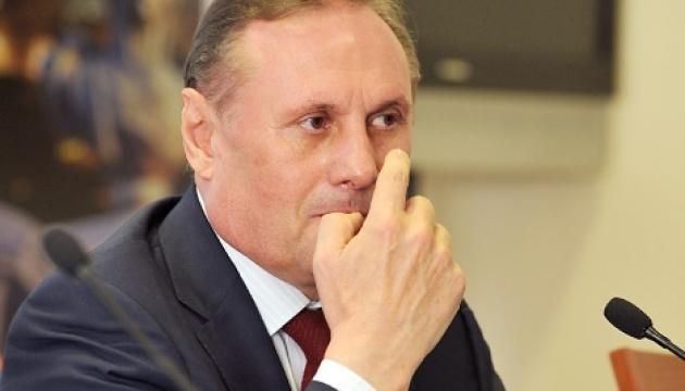 Ефремова доставили в здание суда в Старобельске