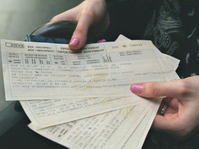На украинцев ждут новые условия покупки билетов на поезд. Это изменит немало