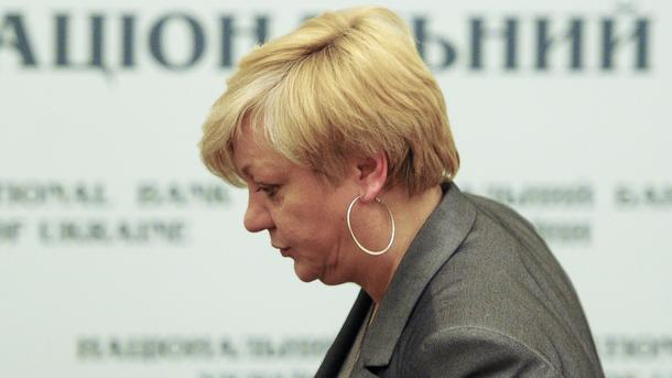 Вокруг Гонтаревой разгорается скандал с уголовным производством