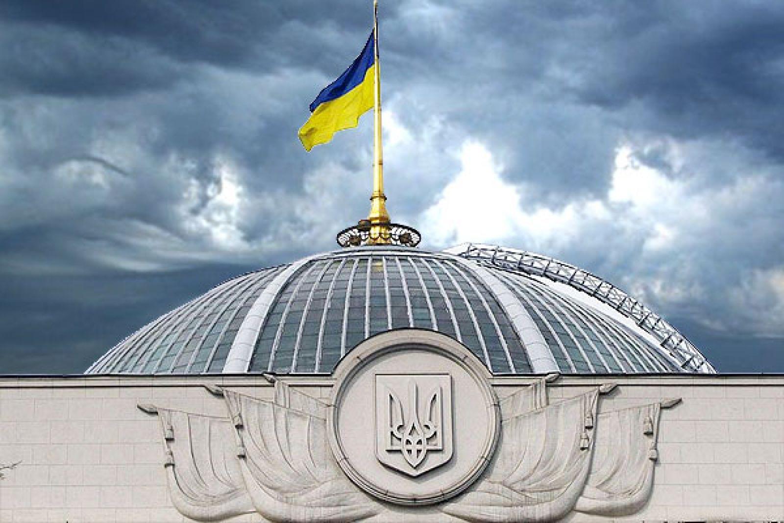 Принят новый закон: теперь оплачивать за проезд украинцы будут совсем по — другому