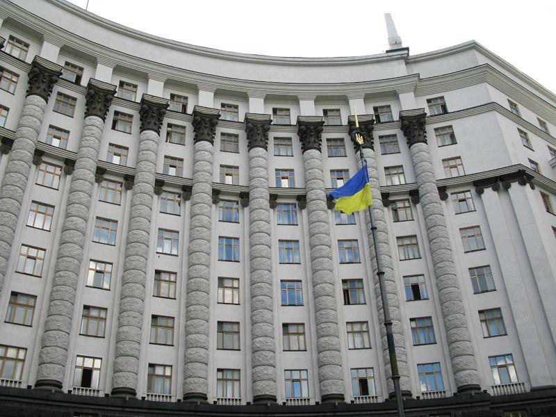 Ремонт дома правительства обошелся в 7 млн. гривен
