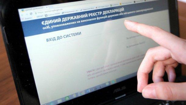 Новая волна е-декларирования стартует: кто должен подать декларации