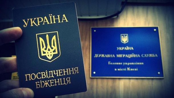 Две россиянки попросили статус беженцев в Украине