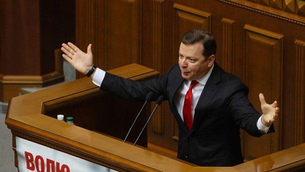 Ляпает, что хочет: как нардеп Ляшко опозорился своими фразами (ФОТО)