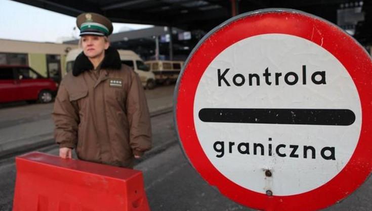 Возле польской границы задержали двух украинцев с оружием