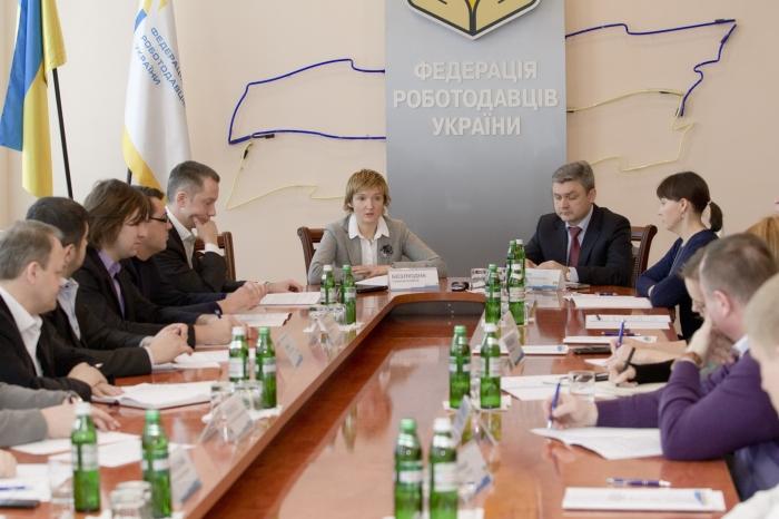 Федерация работодателей предложили Гройсману нового представителя в Комиссии высшего корпуса госслужбы