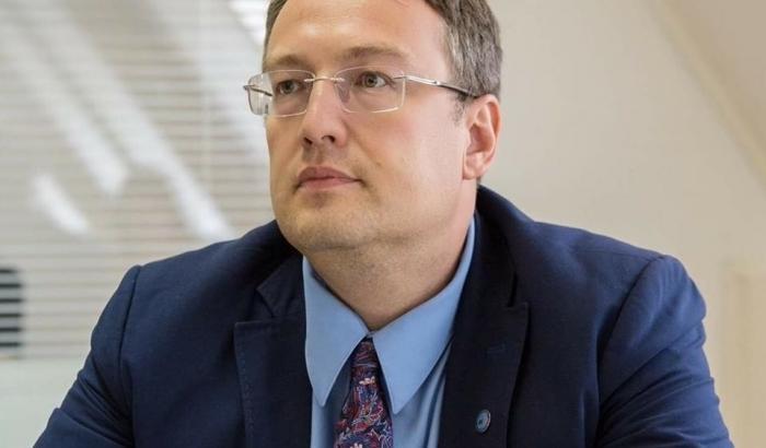 Геращенко ответил скептикам и поблагодарил СБУ
