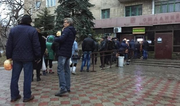Что же это происходит?!: ликвидировано еще один украинский банк. НБУ рассказало, что произойдет с деньгами вкладчиков