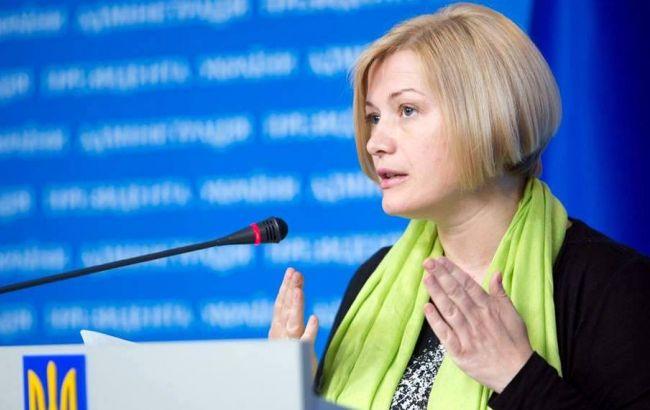 Геращенко бурно раскритиковал ОБСЕ за отсутствие реакции на блокирование украинских каналов в России