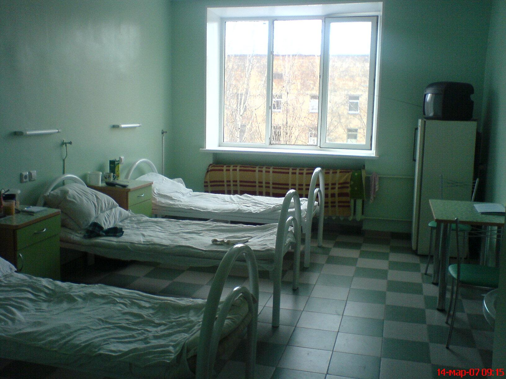Рождественский шок или как на самом деле ведут себя с пациентами в областной больнице. Там просто ужас
