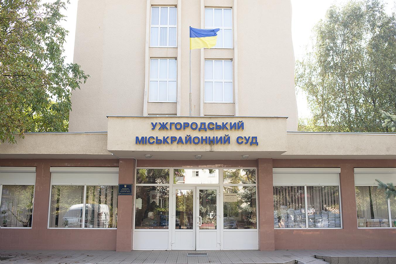 Начался суд над заместителем мэра Ужгорода, узнайте сколько «светит» чиновнику