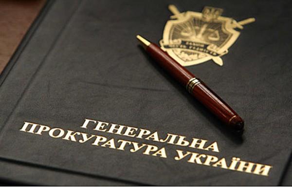 Вы будете в ступоре от того, что он натворил: помощнику украинского депутата грозит большой срок заключения