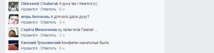 Kononenko3