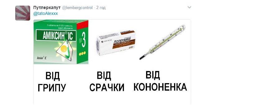 Kononenko5