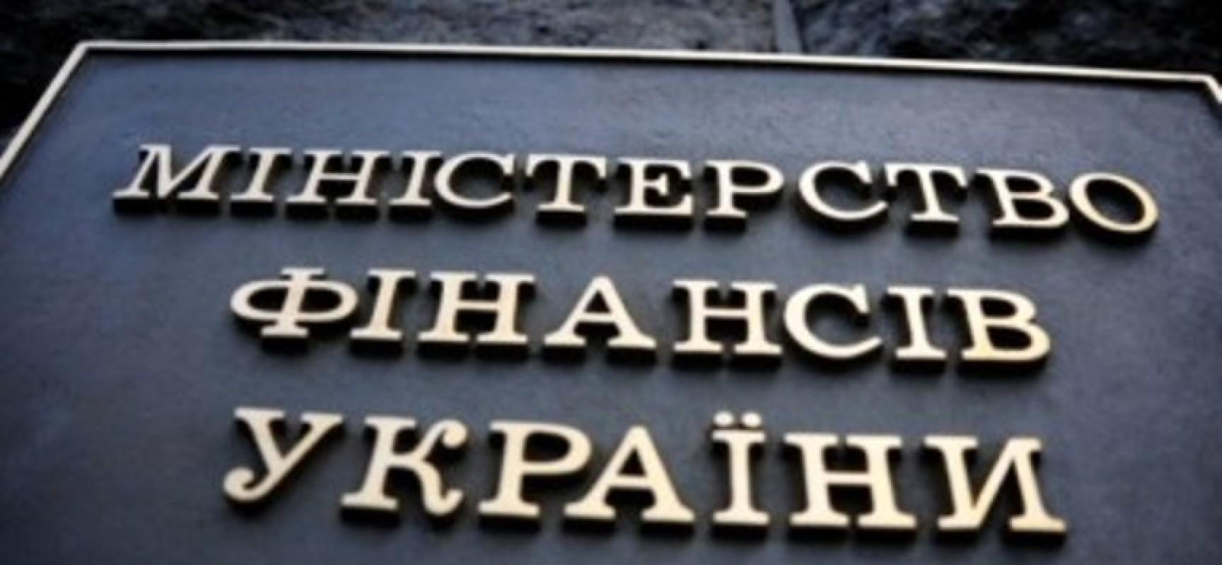 Минфин обещает проверить коррупционную закупку банкоматов государственным «Укргазбанком»