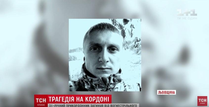 «Он лежал в лужах крови»: появились детали загадочной смерти украинского пограничника (ВИДЕО)