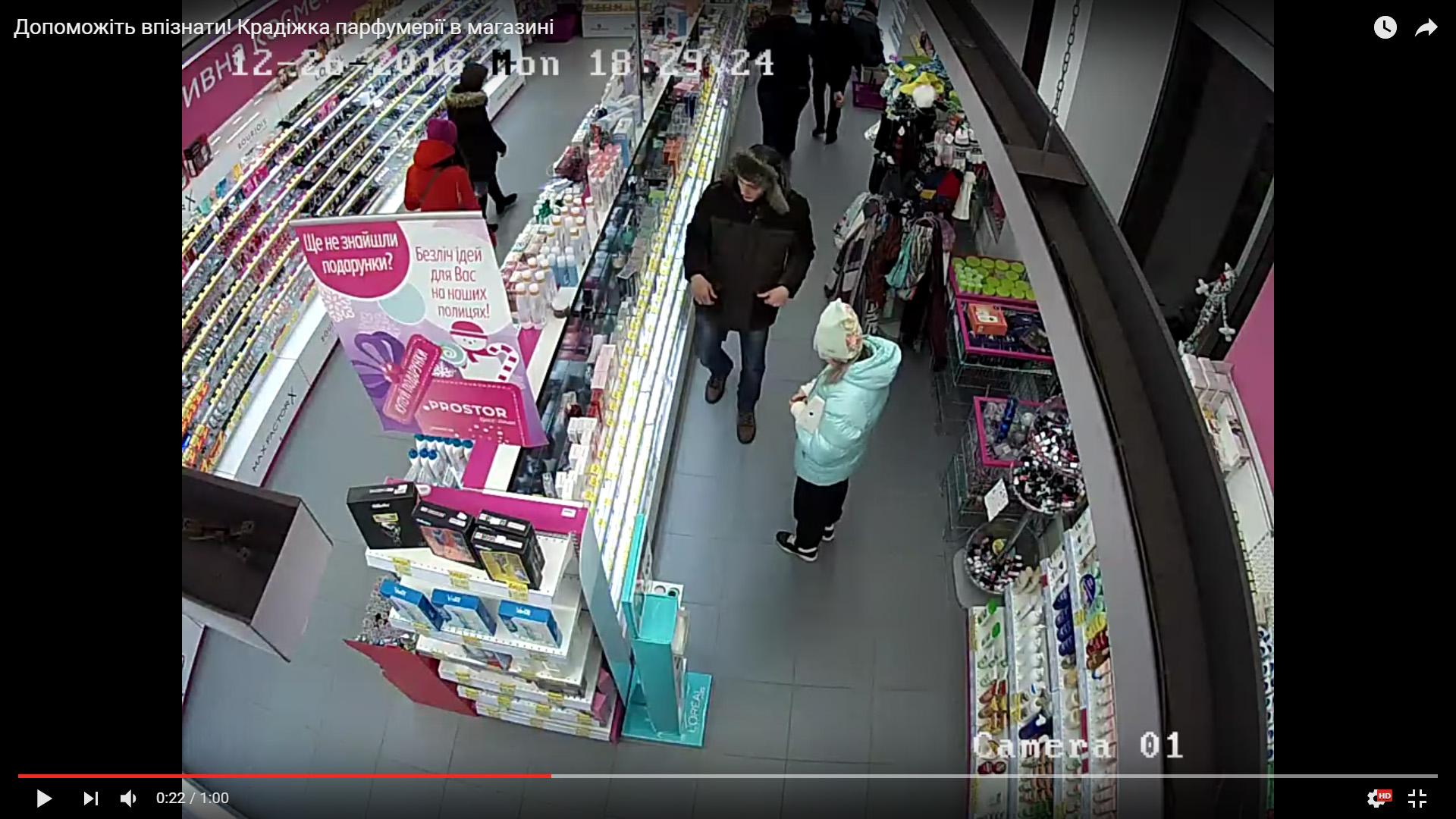 Совести у него вообще нет: скрытая камера сняла непристойное поведение человека в супермаркете (ВИДЕО) Сеть возмущена тем, что он сделал