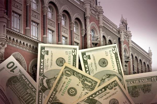 Международные резервы НБУ за 2016 год выросли на 17% до 15,53 миллиарда долларов