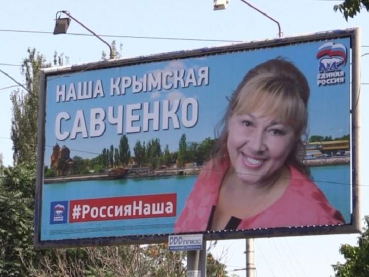 Крымская Савченко нашла православную причину оккупации полуострова