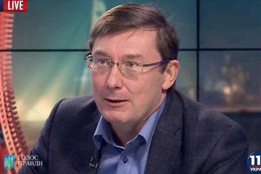 «Сезон рыбалки на влиятельных взяточников начался»: Луценко задержал с поличным очередного судью (ФОТО)