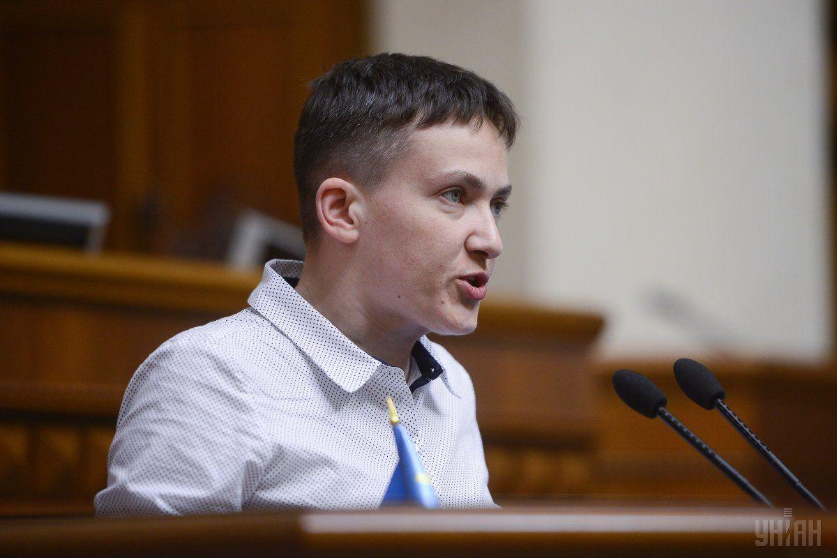 Савченко собирается обнародовать еще один список