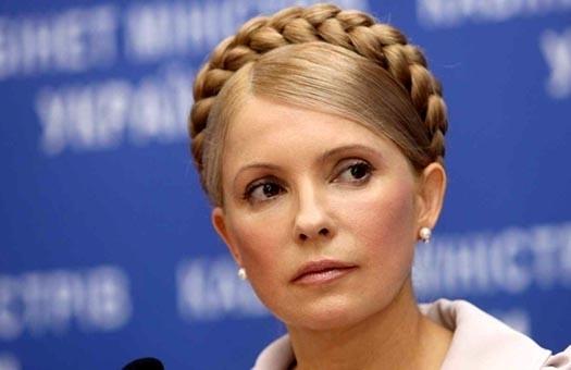 Вот так! Тимошенко попрощалась с украинцами и улетела в США