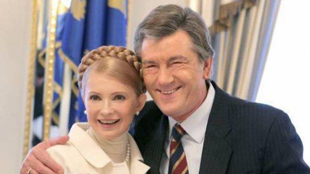 Ющенко рассказал, как Тимошенко заставила его отказаться от часов