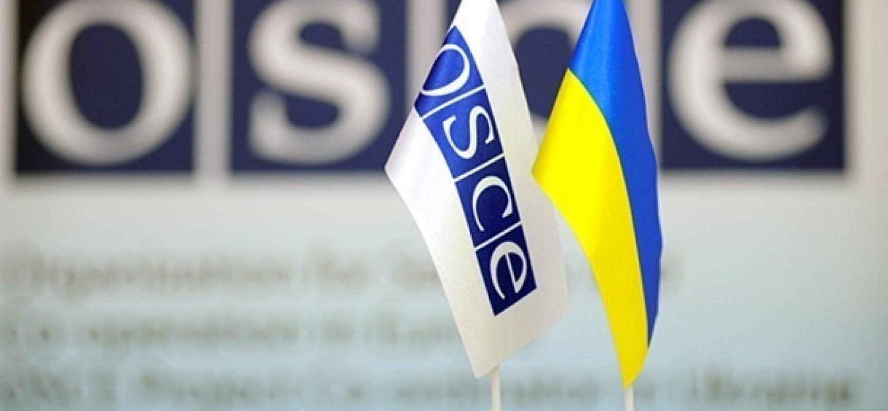 ОБСЕ зафиксировала более 580 взрывов на Донбассе за два дня