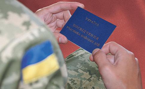 Статус участника боевых действий имеют 278 тысяч человек