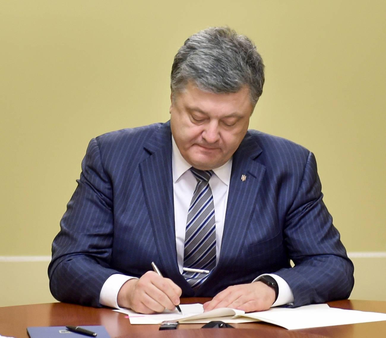 Сегодня Петр Порошенко подписал важный указ относительно Донбасса