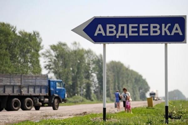 Авдеевка скоро будет с водой: ДФС восстановила работу