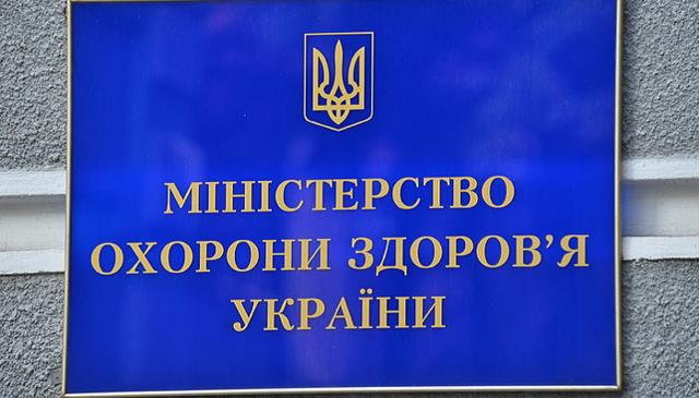 На Киевщине планируют создать 4 госпитальные округа