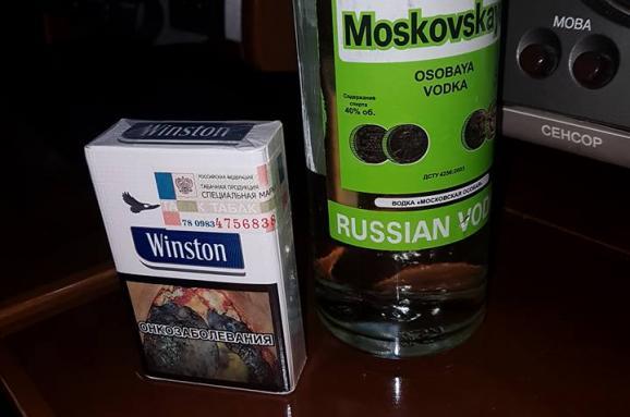 im578x383-водка