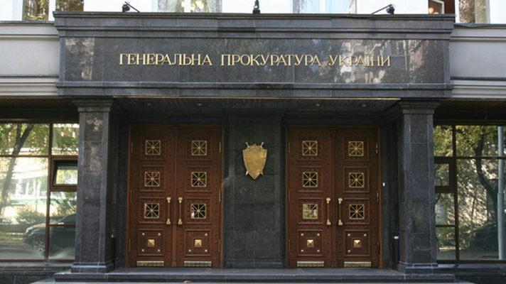 ГПУ до сих пор не получила запрос на экстрадицию грузина-атошника