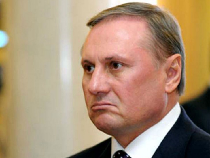 Ефремову вручили обвинение