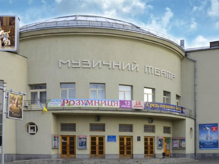 Скандал в киевском театре оперы и балета: руководство отстранено