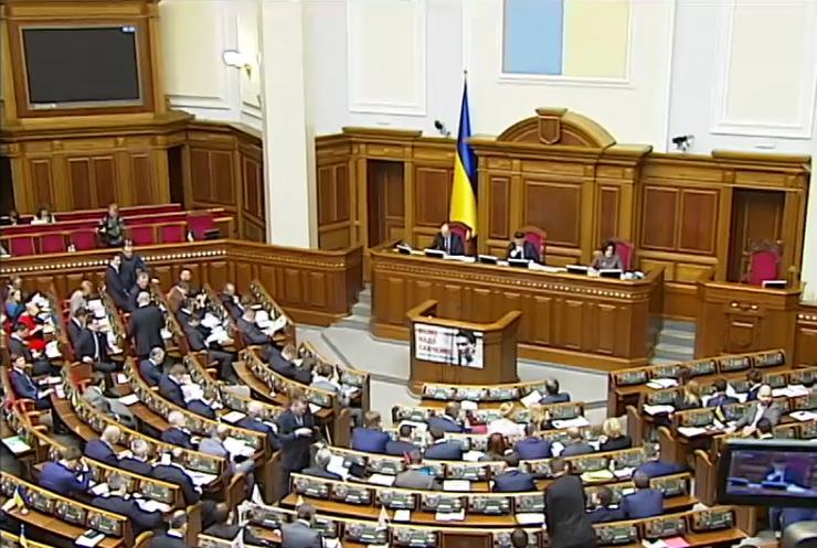 Это что-то новенькое: Верховная Рада официально утвердила еще один праздник. Он важен для каждого украинца