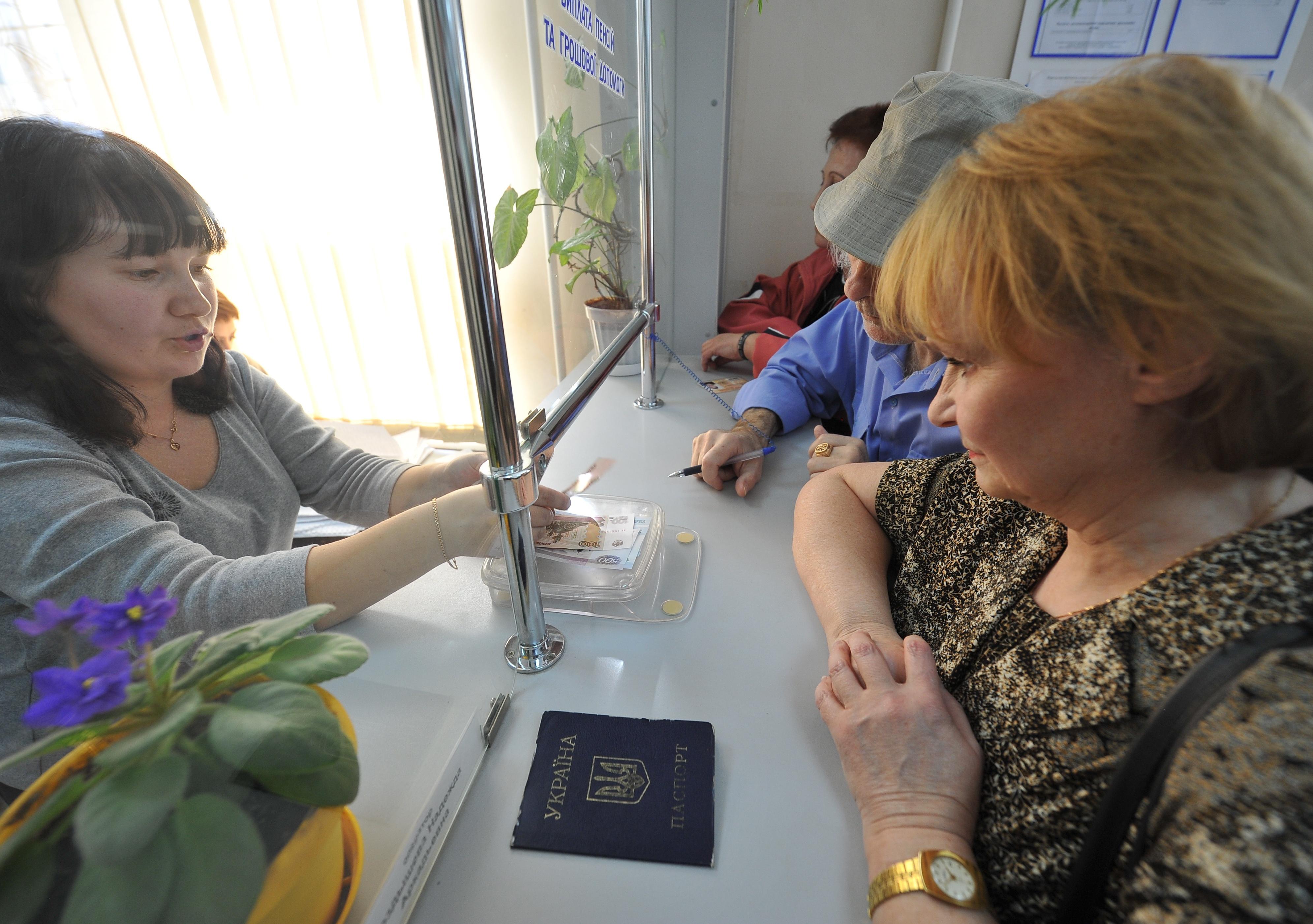 Не делайте этого ни в коем случае: почему украинцам не выгодно покупать стаж для пенсии